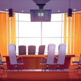 Modern Board Room